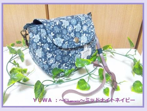 yuwa2