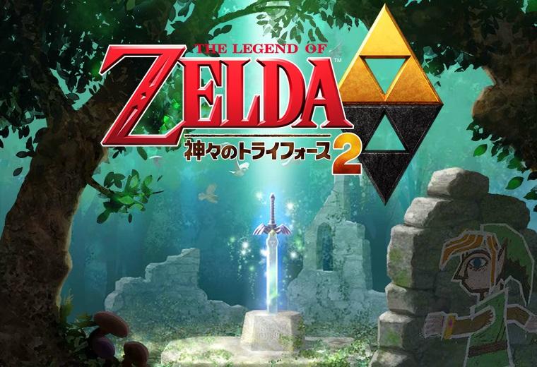 【3DS】 『ゼルダの伝説 神々のトライフォース2:公式サイト公開!