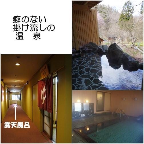 4_20130725142651.jpg