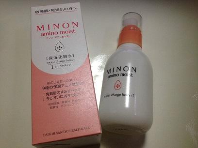 ミノン アミノモイスト化粧水2
