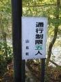 2014_10270158.jpg