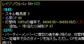 RedStone 13.07.25[06]