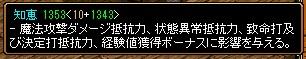 RedStone 13.07.26[09]