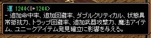 RedStone 13.07.26[08]