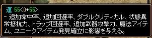 RedStone 13.07.26[17]