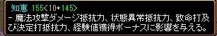 RedStone 13.07.26[16]