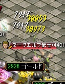 RedStone 13.07.26[13]