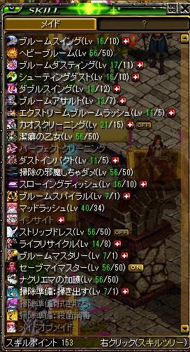 RedStone 13.08.05[14]