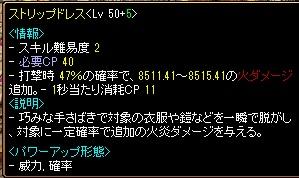 RedStone 13.08.05[06]