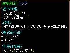 RedStone 13.08.04[06]