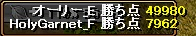 RedStone 13.08.05[15]