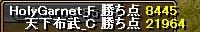 RedStone 13.08.08[02]