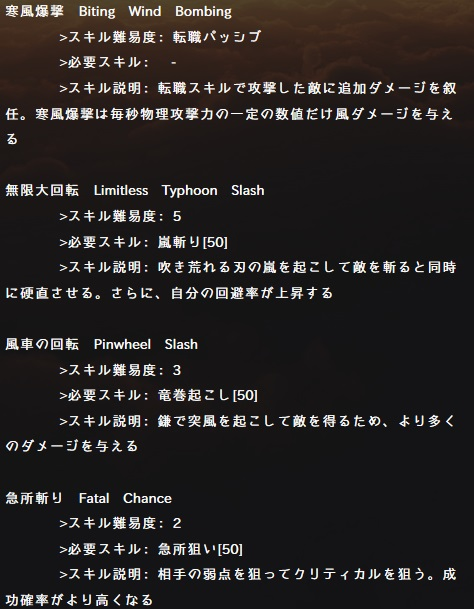 20130925覚醒2