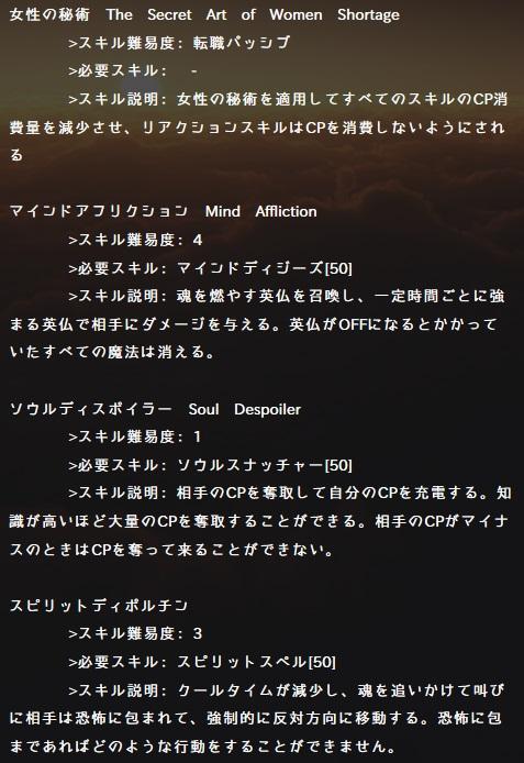 20130925覚醒1