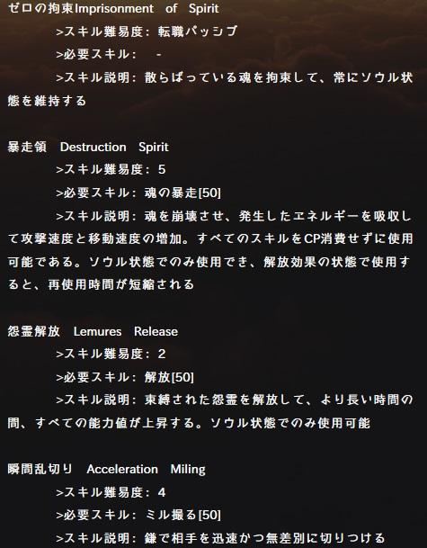 20130925覚醒