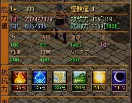 RedStone 13.10.19[01]