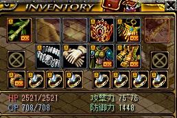 RedStone 13.11.03[02]