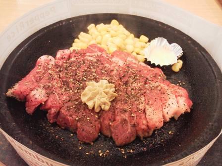 ワイルドステーキ①