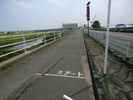 名古屋港3