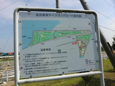名古屋港7