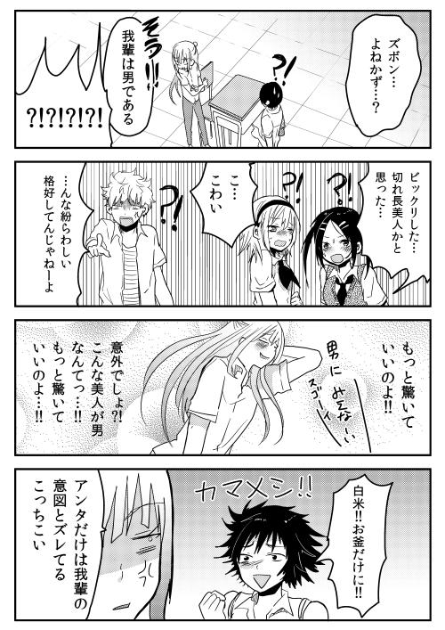 らくjがき0039