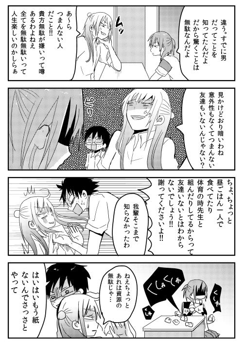 らくjがき0041