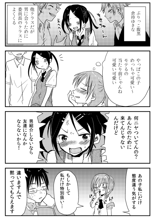 manga23.png