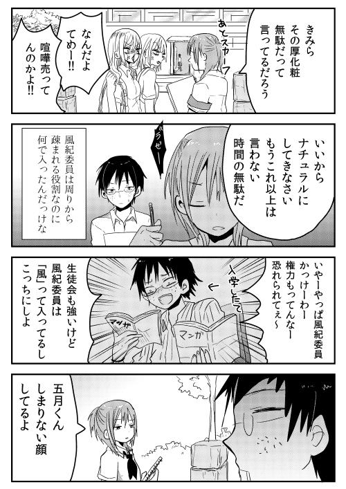 manga24.png