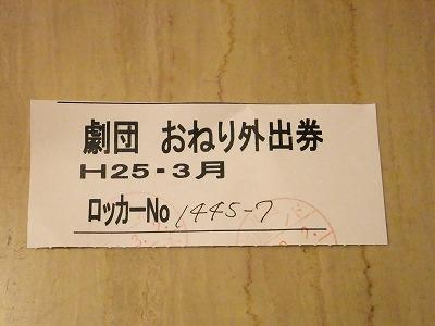kawagoe20.jpg