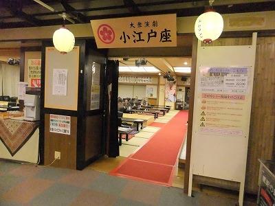 kawagoe45.jpg