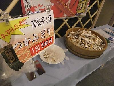 kawagoe50.jpg