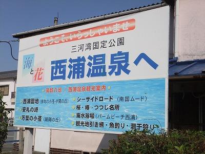 nishiura07.jpg