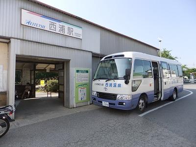 nishiura10.jpg