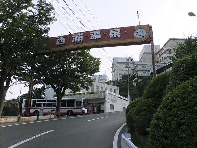 nishiura13.jpg