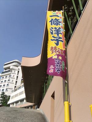 nishiura17.jpg