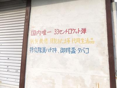 nishiura21.jpg