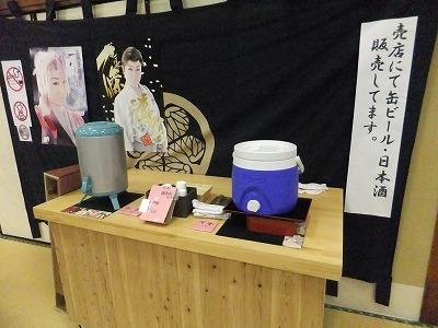 nishiura44.jpg