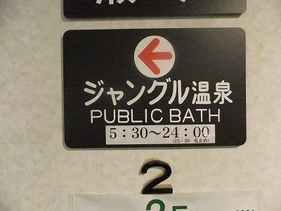 okugeki80.jpg