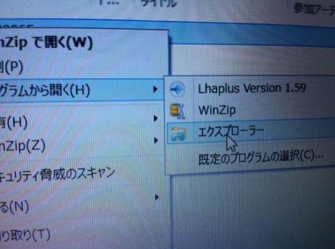 expl1016.jpg