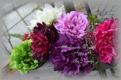 DSC_0126_convert_20141112213155.jpg
