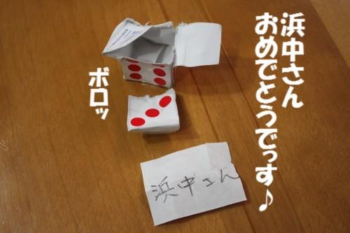 IMG_1269_20131017165018e7f.jpg