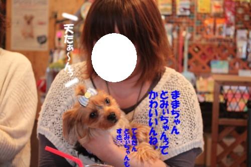 IMG_7744.jpg