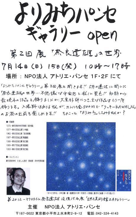02yorimiti02.jpg
