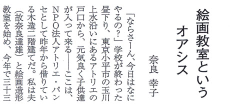 200801news_2.jpg