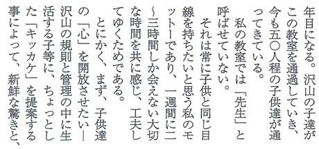 200801news_3.jpg