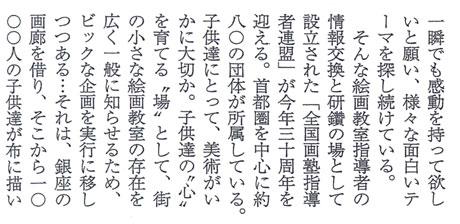 200801news_4.jpg