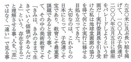 200801news_5.jpg