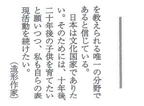 200801news_6.jpg
