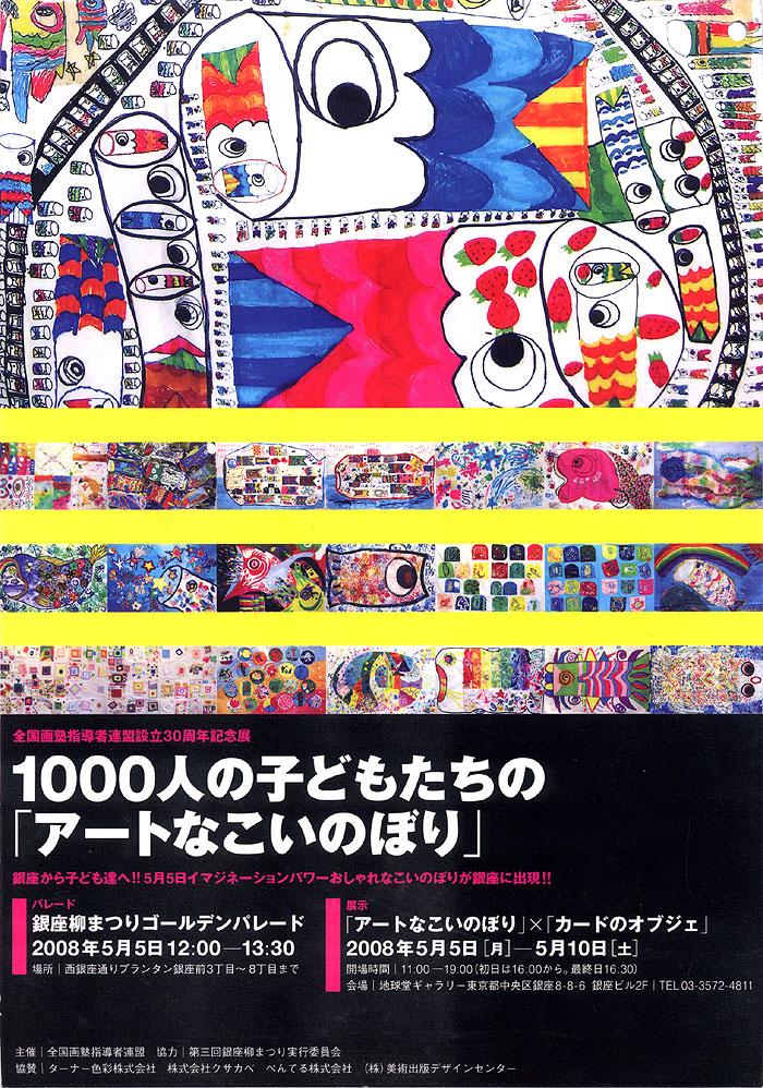 20080505_1.jpg