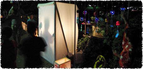 20110806akari_001.jpg